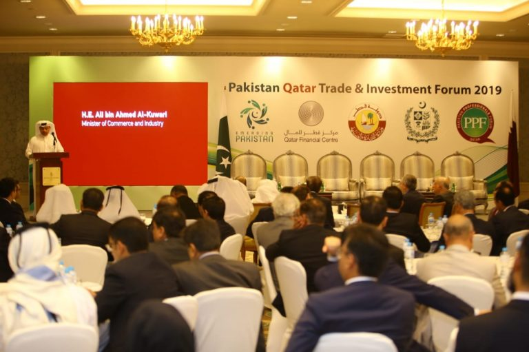 Pakistan-Qatar trade and investment conference Doha